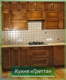 Кухня «Гретта». Недорогая, экологически чистая, из массива сосны. Для дачи или квартиры