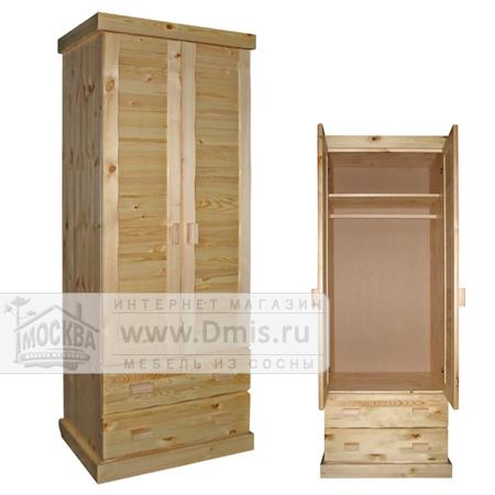 «Скандинавия» - Шкаф двухдверный (с 2 ящиками)